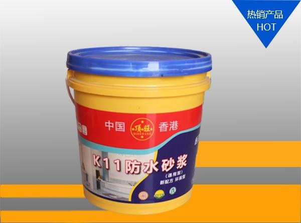浙江K11防水砂浆通用型10kg