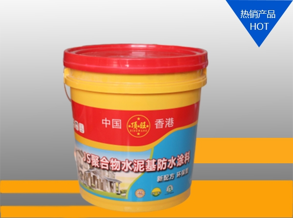 太仓JS聚合物水泥基防水涂料10kg