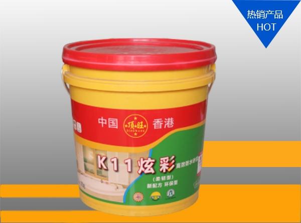浙江K11炫彩高效防水砂浆10kg