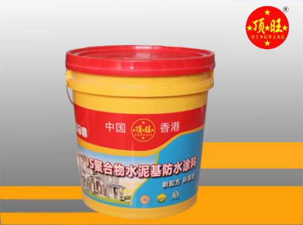 JS聚合物水泥基防水涂料10kg