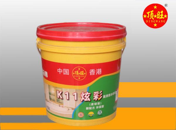 K11炫彩高效防水砂浆10kg
