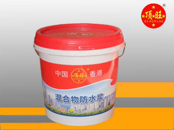 混合物防水浆10kg