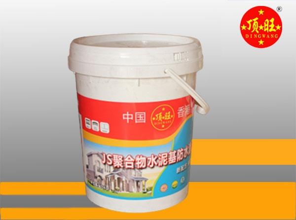 JS聚合物水泥基防水涂料20kg