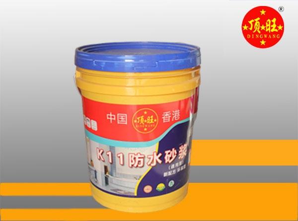 K11防水砂浆通用型20kg