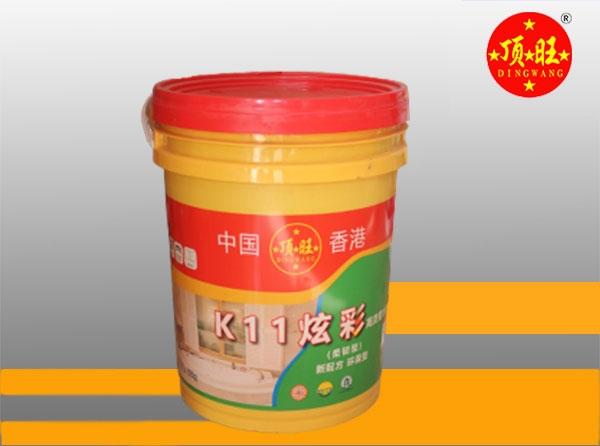 K11炫彩高效防水砂浆柔韧型20kg
