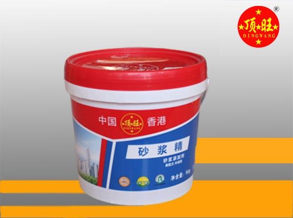 砂浆添加剂5kg