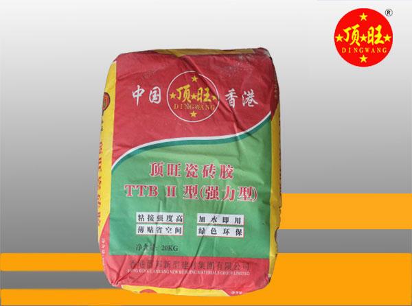 顶旺瓷砖胶TTBⅡ型(强力胶)20kg