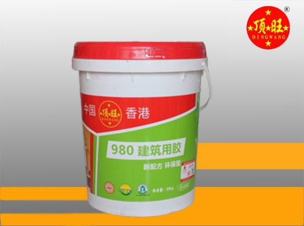 980建筑胶水20kg