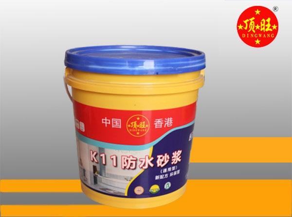K11防水砂浆通用型10kg